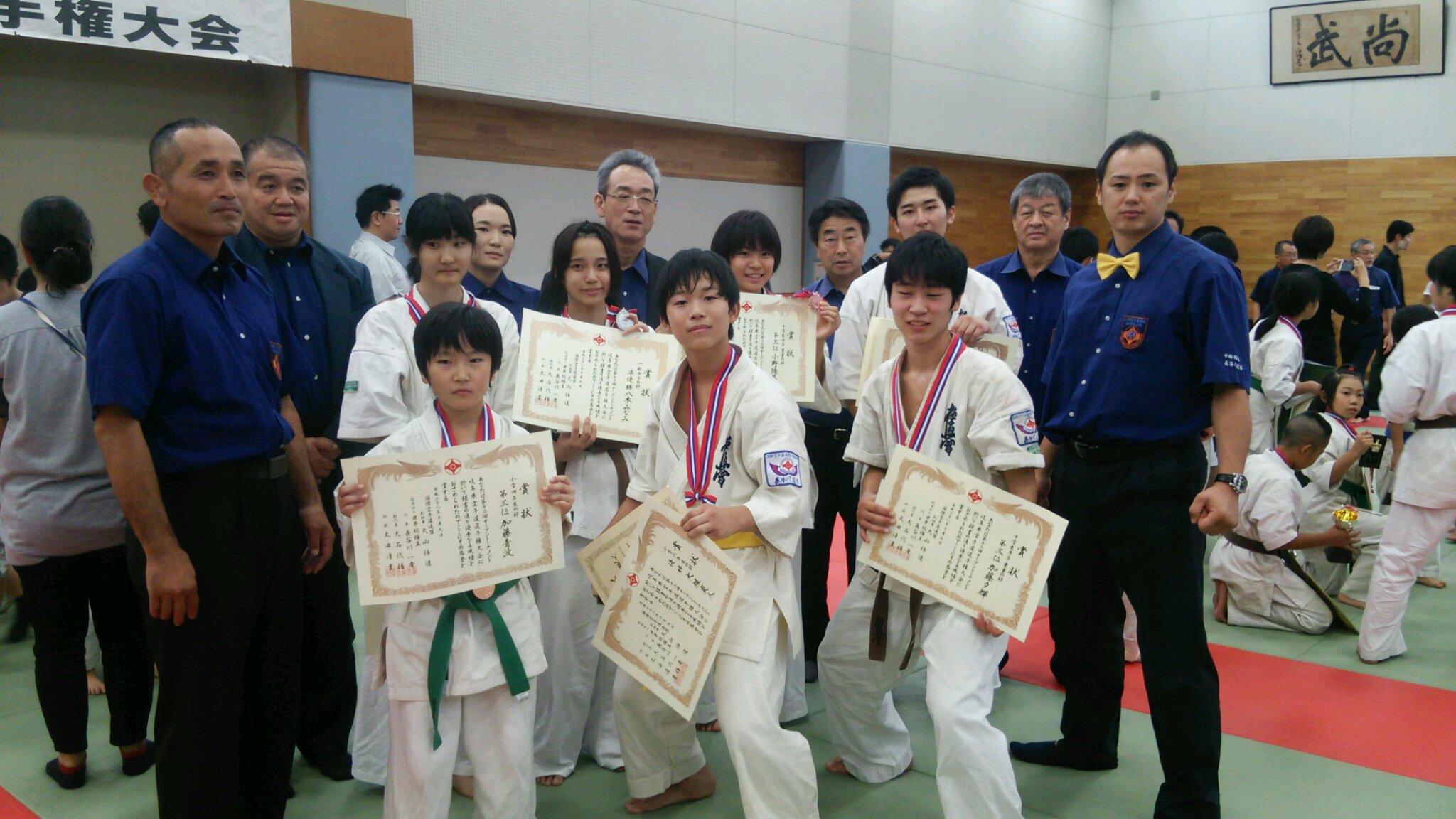 第12回岐阜県大会